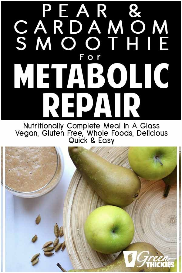This autumnal pear and apple smoothie is delicately seasoned with cardamon to give it a beautifully rounded taste | A healthy vegan Pear, Cardamon and Apple Smoothie recipe that can help you in weight loss | You can also turn this into a green smoothie by adding spinach | The banana in the smoothie will keep you going until lunch if you have this for breakfast. Click the link to get the full recipe. #greenthickies #applesmoothie #smoothierecipe #pear #apple #cardamon #banana  #vegan #healthy