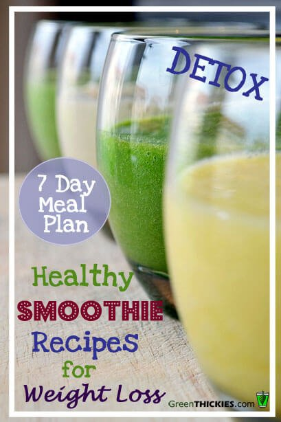 best detox for weight loss 2013