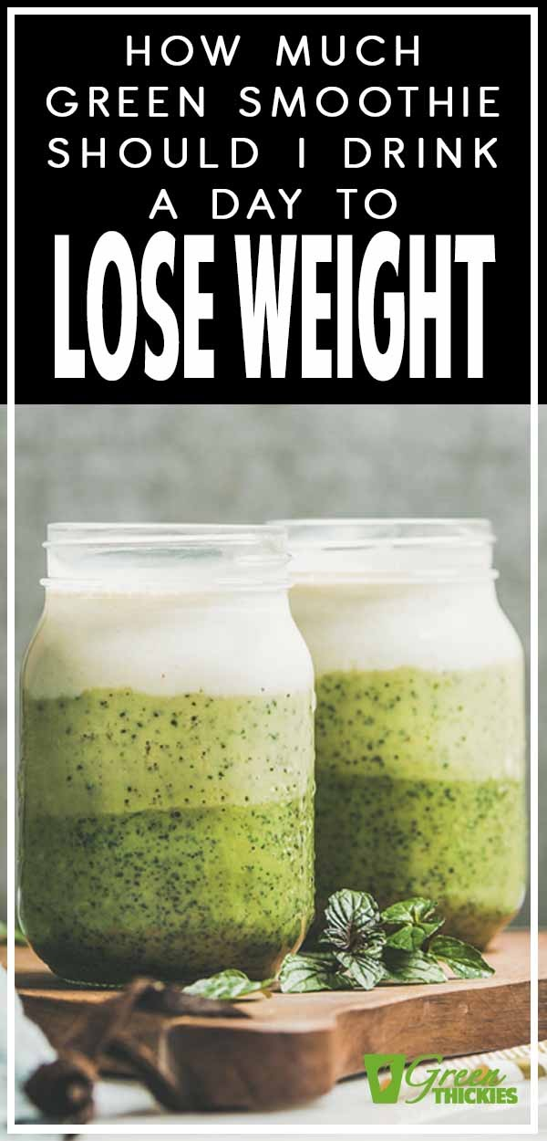 How Much Green Smoothie Should I Drink A Day To Lose Weight?If you've ever asked yourself this question, today I'm giving you the EXACT answer.  And best of all, it's really easy as long as you are consistent.Click the link to read the full blog post:#greenthickies #greensmoothies #smoothies #weightloss