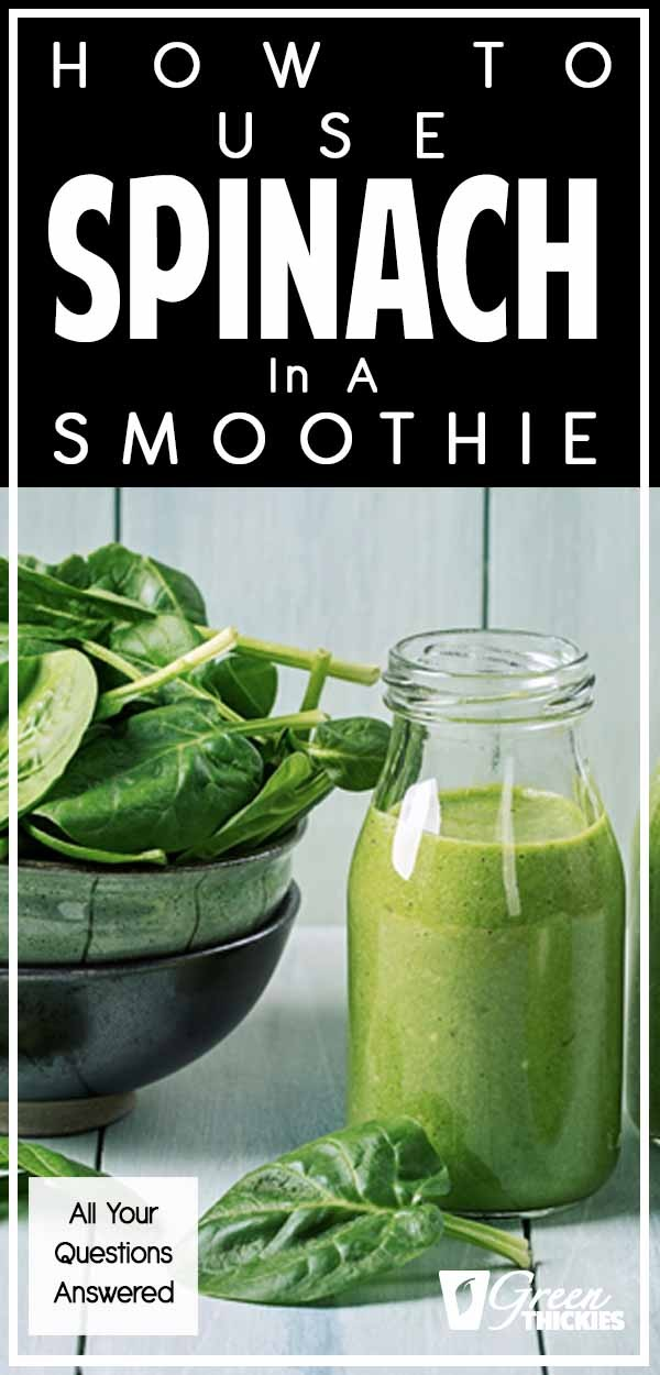 Today I'm sharing everything you need to know about how to use spinach in a smoothie.There's a lot more that goes into spinach smoothies than meets the eyes.  For example, whether to use fresh or frozen spinach, how much to use, how to measure it, whether it is safe to use raw spinach, can you taste it, and how to store the spinach.Click the link to read the full blog post:#greenthickies #spinach #spinachsmoothie #spinachfacts #kitchenprep #leafygreens